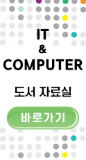 박쌤 전산회계 무료 인터넷 강의